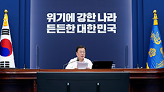 Moon says extra budget will pr