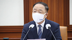 S. Korea to inject some US$ 4.