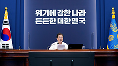 President Moon urges speed in