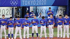 S. Korean baseball team to face off against Dominican Republic for bronze medal