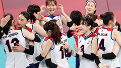 S. Korea take 4th place in women's volleyball with loss to Serbia