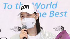 S. Korean volleyball great Kim Yeon-koung announces retirement from national team