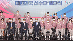 Paralympics to start on August 24 with 86 athletes for Team Korea in 14 events