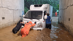 Typhoon Omais leaves S. Korea after pounding southern regions with heavy rain