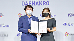 Park So-dam appointed honorary