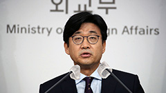 S. Korean, U.S. officials discuss semiconductor, battery supply cooperation