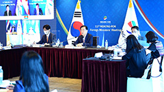 S. Korea, Mekong countries hold talks in Seoul to bolster cooperation