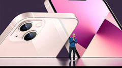 Apple unveils iPhone 13 and iP