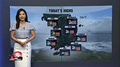 Stay weather aware as Typhoon