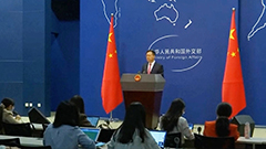 Chinese foreign ministry calls