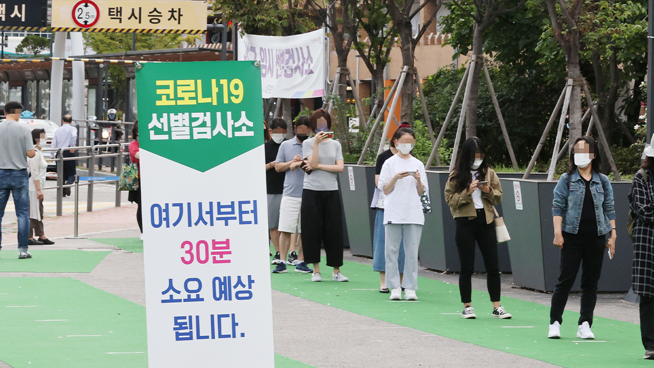 S. Korea records 2,087 new COVID-19 infections as of Saturday