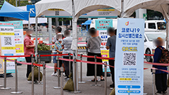 S. Korea reports 1,910 cases on Sun.; highest yet for a weekend