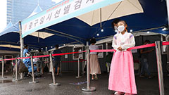 S. Korea records over 1,700 new COVID-19 cases, aims to step up vaccinations