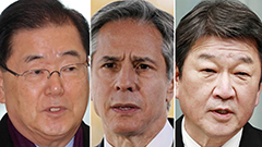 Top diplomats of S. Korea, U.S. and Japan to hold trilateral talks: U.S. State Dept.