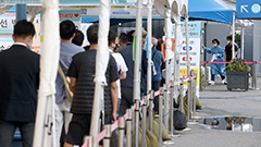 S. Korea reports 1,716 cases of COVID-19; cases could rise in wake of holiday travel