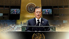 Many hurdles before realizing end-of war-declaration with two Koreas,. U.S., China: Experts