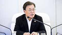 President Moon calls 'end of w