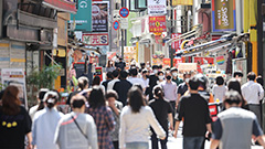 Social distancing measures back to regular system with Chuseok holiday over