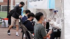 Record number of COVID-19 cases among students in S. Korea