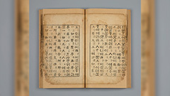 First Buddhist text written in Hangeul to be displayed at National Museum of Korea