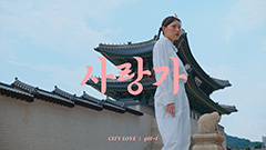 From hip and trendy cultivator to 'Tiger is Coming': Behind Korean Tourism Videos' Hip & Hot Fever
