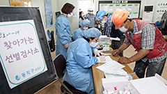 S. Korea reports 2,486 new cases of COVID-19 on Friday as country's vaccination rate pass 50% mark
