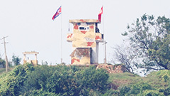 N. Korea test-fires new anti-aircraft missile: KCNA