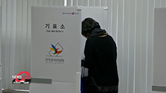 S. Koreans overseas can register for presidential election from Oct. 10 until Jan. 8
