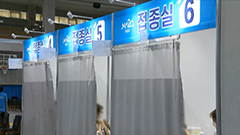 S. Korea reports 2,086 new virus cases on Sunday, social distancing measures extended for two more weeks