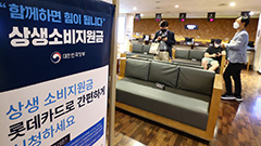 BSI among small business owners improves in Sept. thanks to gov't relief funds, Chuseok holiday