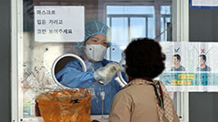 COVID-19 vaccine reservations start on Tuesday for teenagers in S. Korea aged 16 to 17