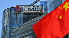 Evergrande to raise US$ 5 bil. from property unit sale