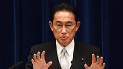 Japan's Foreign Policy Under Kishida's Cabinet: Analysis