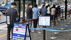 S. Korea reports 2,427 cases of COVID-19 on Thursday