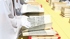 Buddhist scripts printed from Tripitaka Koreana dried in sunlight for first time