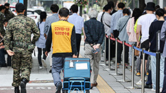 S. Korea reports 2,176 new COVID-19 infections on Friday