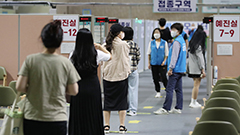 Pregnant women in S. Korea able to reserve COVID-19 vaccine shots starting Friday