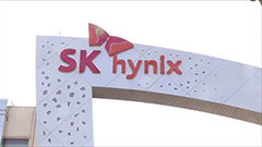 S. Korea's SK hynix makes joint investment for semiconductors in China's Wuxi city