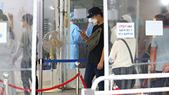 S. Korea reports 1,594 COVID-19 cases on Sunday; 30 million fully vaccinated