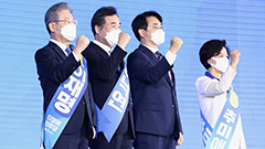 S. Korea's ruling DP to announce presidential nominee as primaries end