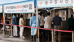 S. Korea expects daily COVID-19 caseload on Tuesday to stay below 2,000s after three-day holiday