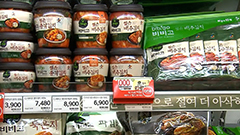 S. Korea's exports of 'kimchi' up 13.8% in first eight months of 2021