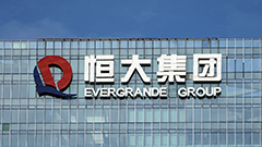 Evergrande debt crisis: Is China headed for a financial meltdown?