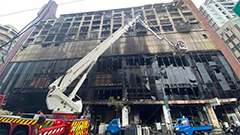 Fire kills at least 46 people and injures 41 in southern Taiwan