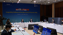 S. Korea co-launches region's first consultative economic council with ASEAN countries