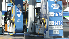 Oil prices may hover above US$ 100 a barrel in cold winter: BoA
