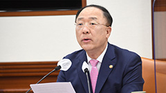 S. Korea to decide whether to join CPTPP free trade agreement by end of this month