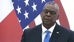U.S. concerned about report th