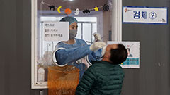 S. Korea expands booster eligibility to people who've received shots overseas