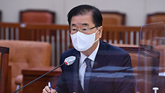 S. Korea's FM says Seoul will consider easing sanctions if N. Korea resumes dialogue